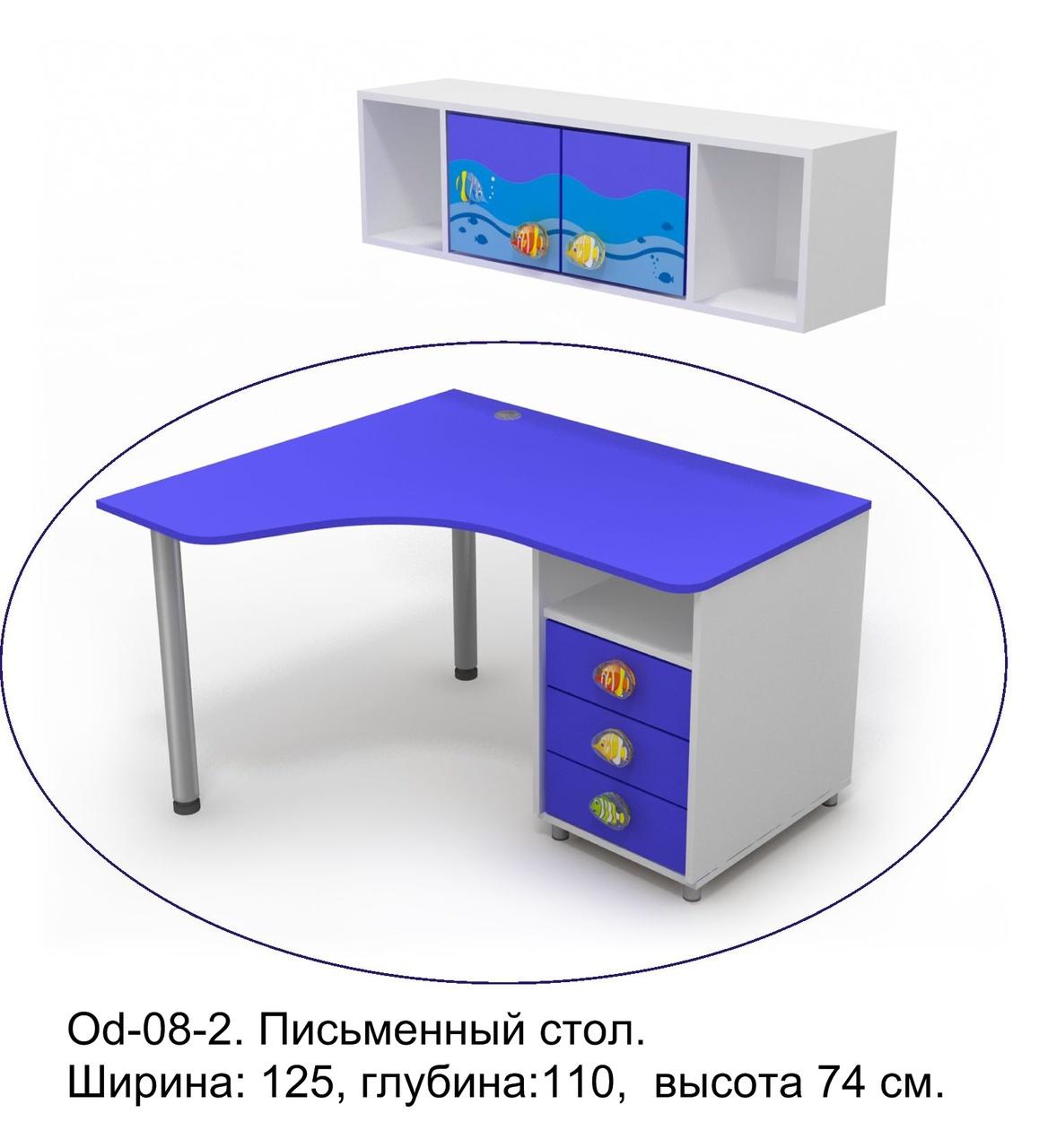 Стол письменный br-оd-08-2 ocean (океан) мебель-бум, интерне.